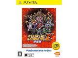 〔中古品〕 第3次スーパーロボット大戦Z 時獄篇 PlayStation Vita the Best 【PSVita】