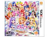 〔中古品〕 アイカツ! My No.1 Stage! 【3DS】