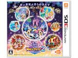 〔中古品〕 ディズニーマジックキャッスル マイハッピーライフ2 【3DS】