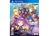戦極姫7 〜戦雲つらぬく紅蓮の遺志〜 通常版 【PS Vitaゲームソフト】
