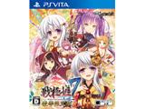 【特典対象】 戦極姫7 〜戦雲つらぬく紅蓮の遺志〜 限定版 【PS Vitaゲームソフト】