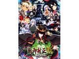 戦御村正DX -紅蓮の血統- 限定版 【PS Vitaゲームソフト】