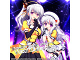 SystemSoft Alpha&unicorn-a Vocal Collection Vol.4 CD