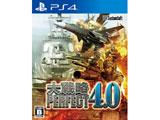 大戦略パーフェクト4.0 【PS4ゲームソフト】
