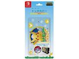 キャラクタードックカバー for Nintendo Switch ピカチュウ [P108]