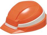 【在庫限り】 折りたたみ防災用ヘルメット 「IZANO」 AA13型HA4-K13式(オレンジ/ホワイトライン)
