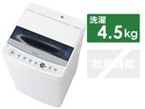 JW-C45D-W 全自動洗濯機 ホワイト [洗濯4.5kg /乾燥機能無 /上開き]