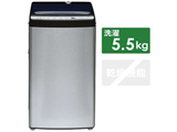 JW-XP2C55F-XK 全自動洗濯機 ステンレスブラック [洗濯5.5kg /上開き]