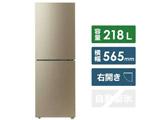 【基本設置料金セット】 JR-NF218B-N 冷蔵庫 Haier Global Series ゴールド [2ドア /右開きタイプ /218L]