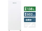 【基本設置料金セット】 JF-NUF138B-W 冷凍庫 Haier Live Series ホワイト [1ドア /右開きタイプ /138L]