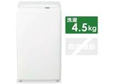 AT-WM45B-WH 全自動洗濯機 TAGlabel by amadana(アマダナ タグ レーベル) ホワイト [洗濯4.5kg /乾燥機能無 /上開き] 【ビックカメラグループオリジナル】