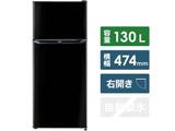 【基本設置料金セット】 JR-N130A-K 冷蔵庫 Haier Think Series ブラック [2ドア /右開きタイプ /130L]