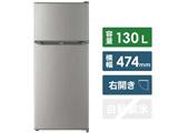 【基本設置料金セット】 JR-N130A-S 冷蔵庫 Haier Think Series シルバー [2ドア /右開きタイプ /130L]