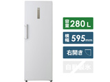 【基本設置料金セット】 冷凍庫  ホワイト JF-NUF280A-W [1ドア]
