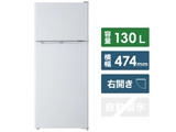 冷蔵庫  ホワイト JR-N130B-W [2ドア /右開きタイプ /130L]