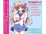 榊原ゆい、民安ともえ、小倉結衣 / DreamPartyメモリアルCD EX1 CD
