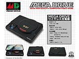 MEGA DRIVE ワイヤレス充電器 PWCX001   PWCX001