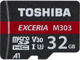 MUH-E032G 32GB・UHS Speed Class3 (Class10) 対応 microSDXCカード 「EXCERIA(エクセリア)」(SD変換アダプタ付)