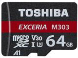 MUH-E064G 64GB・UHS Speed Class3(Class10)対応 microSDXCカード「EXCERIA(エクセリア)」(SD変換アダプタ付)