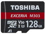 MUH-E128G 128GB・UHS Speed Class3(Class10)対応 microSDXCカード「EXCERIA(エクセリア)」(SD変換アダプタ付)