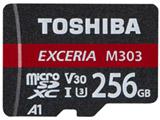 MUH-E256G 256GB・UHS Speed Class3(Class10)対応 microSDXCカード「EXCERIA(エクセリア)」(SD変換アダプタ付)