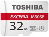 EMU-A032G microSDHCカード [UHS対応・32GB]