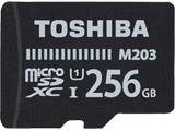 256GB・UHS Speed Class1(Class10)対応 microSDXCカード(SDXC変換アダプタ付) MU-J256GX