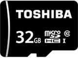 【在庫限り】 MSDBR48N32G 32GB・UHS Speed Class1(Class10)対応 microSDHCカード(SDHC変換アダプタ付)