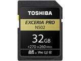 SDXU-D032G 32GB・UHS Speed Class3(UHS-II)対応SDHCカード「EXCERIA PRO(エクセリア プロ)」