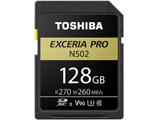 【在庫限り】 SDXU-D128G 128GB・UHS Speed Class3(UHS-II)対応SDXCカード「EXCERIA PRO(エクセリア プロ)」