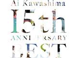 川嶋あい / 川嶋あい 15th Anniversary BEST 通常盤 CD