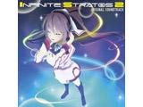 IS <インフィニット・ストラトス>2 オリジナルサウンドトラック CD