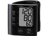 CH657F-BK 血圧計 STYLISH BLACK [手首式]