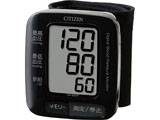 CH650F-BK 血圧計 STYLISH BLACK [手首式]