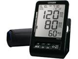 上腕式血圧計 (ACアダプタ対応) CHUA716BK