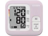 CHUG330-LP 血圧計 ラベンダーピンク [上腕(カフ)式]
