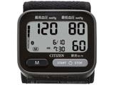手首式血圧計 CHWH803  [手首式]