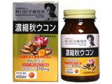 野口医学研究所 濃縮秋ウコン 60粒