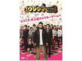 映画「闇金ウシジマくんPart3」 通常版 DVD