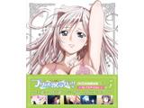 プリンセスラバー! Vol.5 セレブエディション 完全初回限定生産 DVD