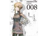 STEINS;GATE Vol.8[MFXT-0008][Blu-ray/ブルーレイ]