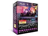 〔Win版〕 PowerDVD 18 Ultra ≪乗換え・アップグレード版≫ [Windows用]