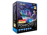 〔Win版〕 PowerDVD 18 Pro 通常版 [Windows用]