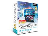 【在庫限り】 〔Win版〕 PowerDVD 18 Standard 通常版 [Windows用]