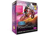 PowerDirector 17 Ultimate Suite 乗換え・アップ
