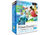 PowerDirector 17 Ultra 公認ガイドブック付