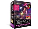 PowerDVD19Ultra乗換え・アップグレード版