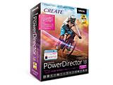 PowerDirector 18 Ultimate Suite 乗換え・アップグレード版    [Windows用]