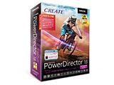 PowerDirector 18 Ultimate Suite アカデミック版