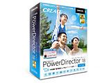 PowerDirector 18 Ultra 通常版    [Windows用]